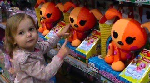 Видео Шопинг в детском магазине игрушек
