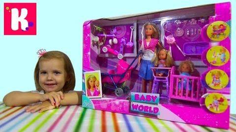Видео Штеффи/ набор кукол с колясочкой/ распаковка