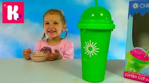 Видео Стакан морозильник Чиллфактор  /делаем мороженое из клубничного молока