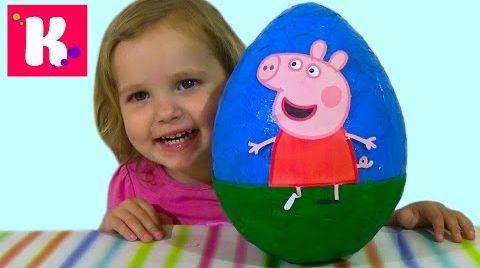 Видео Свинка Пеппа большое яйцо с сюрпризом