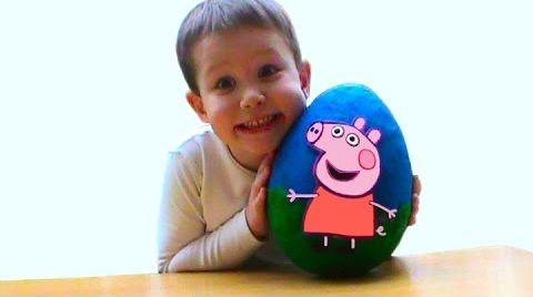 Видео Свинка Пеппа Пиг большое яйцо сюрприз открываем игрушки