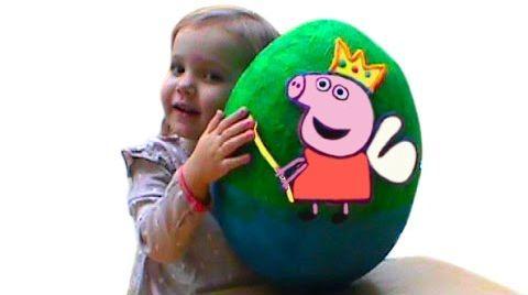 Видео Свинка Пеппа Пиг огромное яйцо с сюрпризом / обзор игрушек