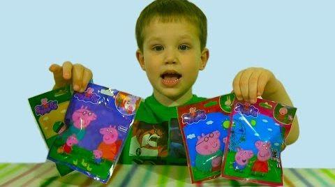 Видео Свинка Пеппа Пиг пакетики с игрушками сюрприз открываем