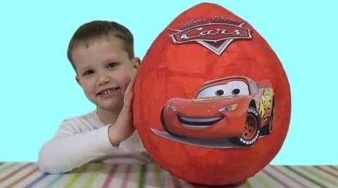 Видео Тачки Дисней огромное яйцо с сюрпризом открываем игрушки