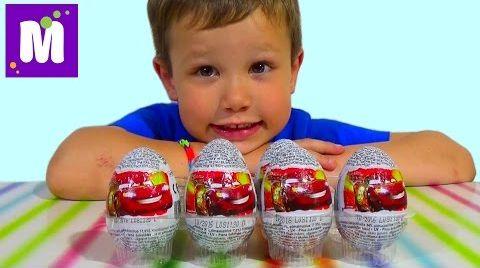 Видео Тачки Дисней яйца сюрприз игрушки распаковка