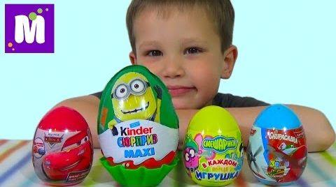 Видео Тачки Миньены Смешарики Летачки яйца с сюрпризами распаковка