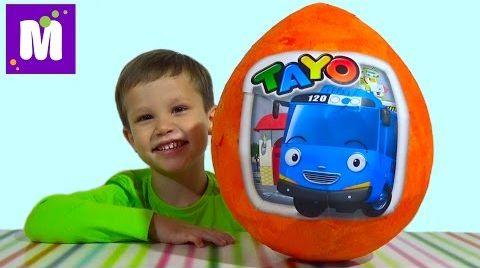 Видео Тайо автобус большое яйцо сюрприз распаковка игрушки машинки