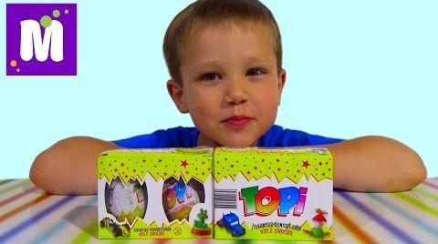 Видео Топи яйца сюрприз с игрушками машинками Topi