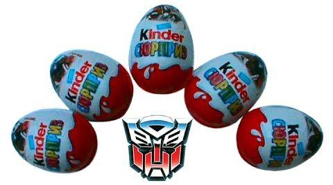 Видео Трансформеры Киндер Сюрприз яйца открываем игрушки