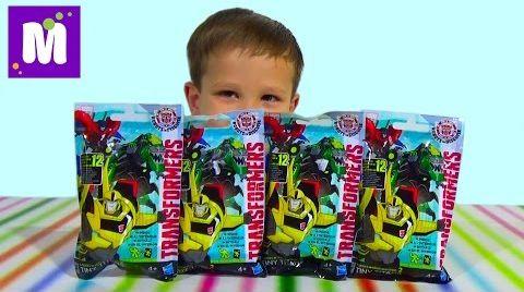 Видео Трансформеры пакетики с игрушкой сюрприз распаковка