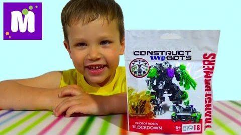 Видео Трансформеры складываем трансформер игрушку из пакетика