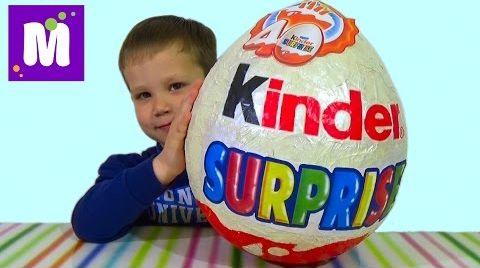 Видео Веселый Юбилей Киндер большое яйцо с сюрпризом открываем