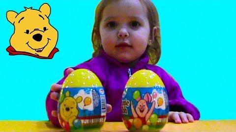 Видео Винни Пух яйца сюрпризы / обзор игрушек