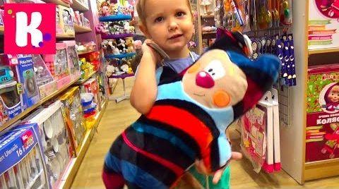 Видео VLOG Шопинг в детском магазине / покупаем игрушки