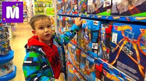 Видео VLOG Шопинг в магазине игрушек покупаем Хот Виллс и Нерф