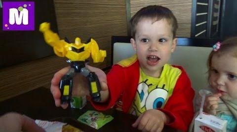 Видео VLOG Трансформеры игрушки Хеппи Мил МакДональдс шоппинг