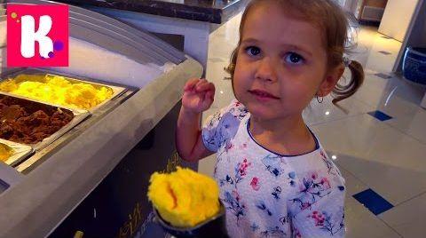Видео ВЛОГ/ Водные аттракционы с шариками /Парк развлечений / Карусель с лошадками / Вкусное мороженое